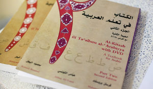 Gulf Arabic Programme – Specialists in Colloquial Gulf and