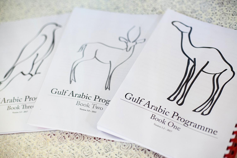 Excellent Curriculum – Gulf Arabic Programme