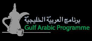 Gulf Arabic Programme